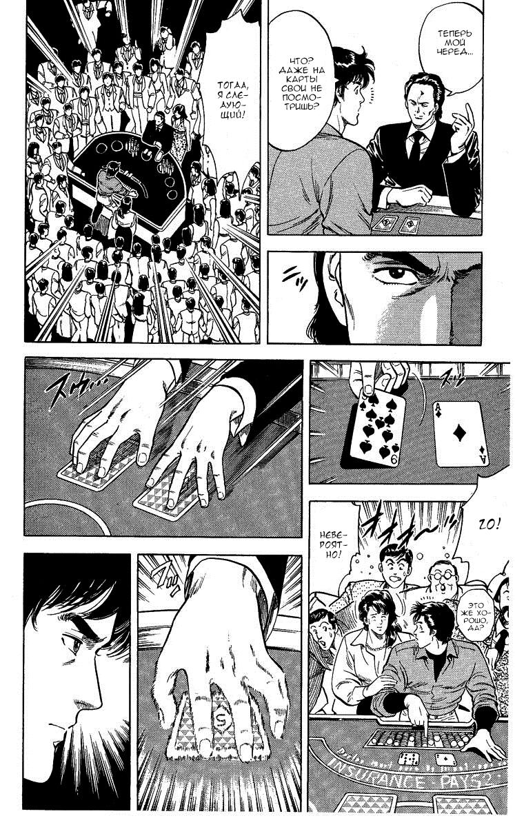 https://r1.ninemanga.com/comics/pic2/61/24893/281722/1451950931514.jpg Page 22