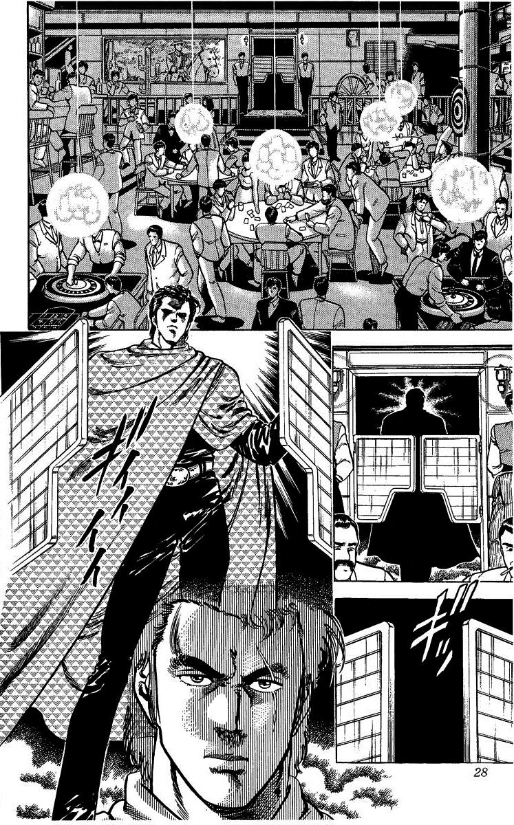 https://r1.ninemanga.com/comics/pic2/61/24893/281722/145195094017.jpg Page 28