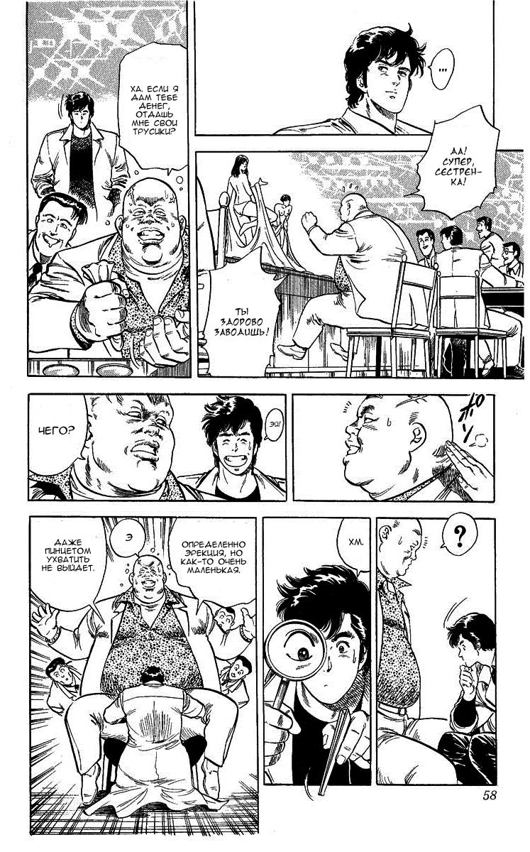 https://r1.ninemanga.com/comics/pic2/61/24893/281722/1451950977335.jpg Page 56