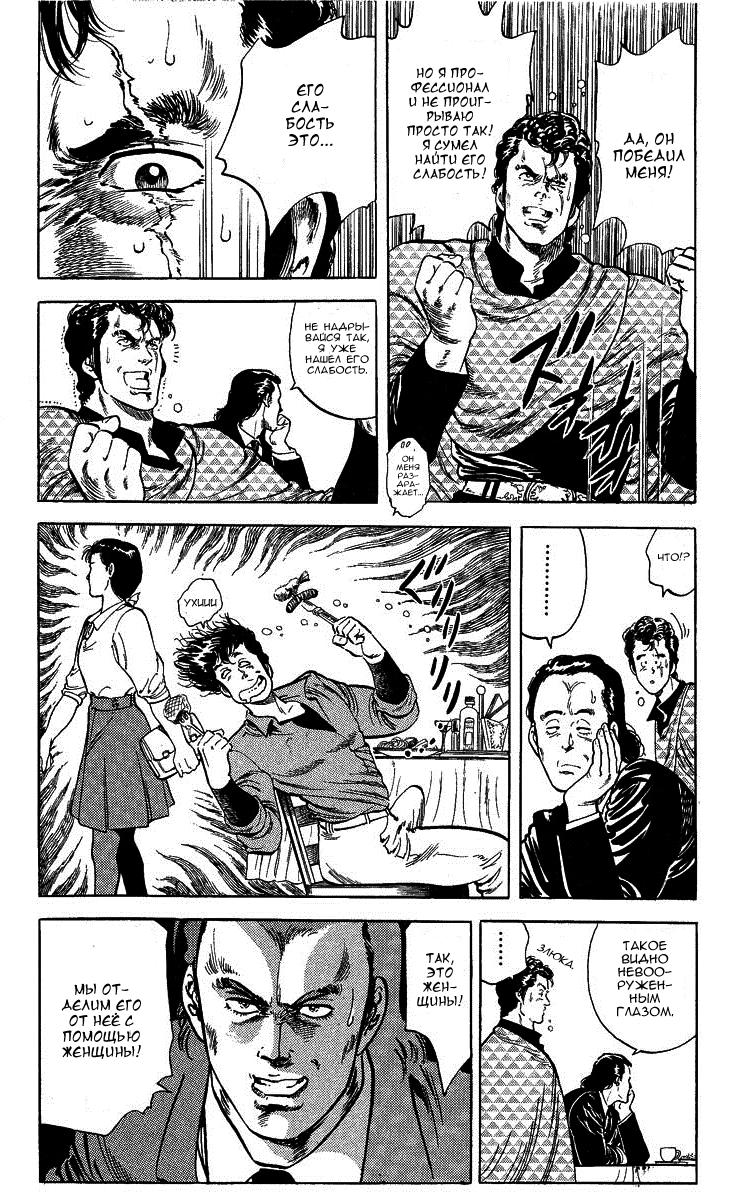 https://r1.ninemanga.com/comics/pic2/61/24893/281722/1451950993119.jpg Page 68