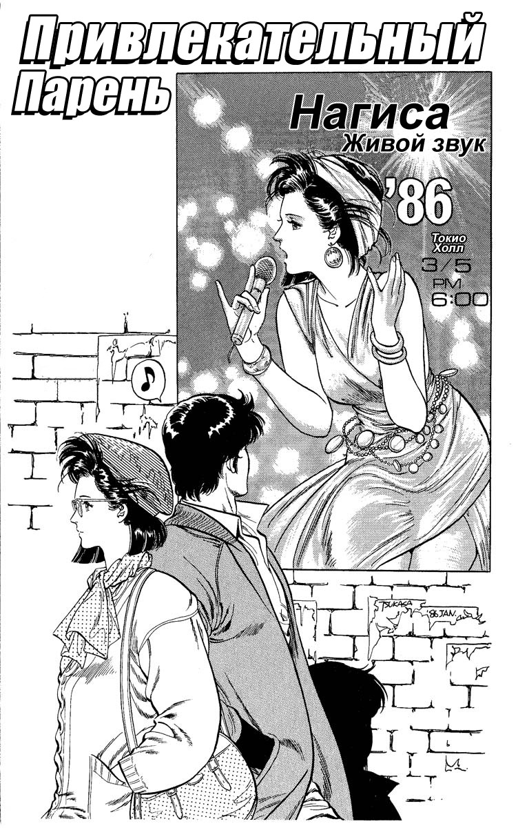 https://r1.ninemanga.com/comics/pic2/61/24893/304124/1466564798571.jpg Page 1