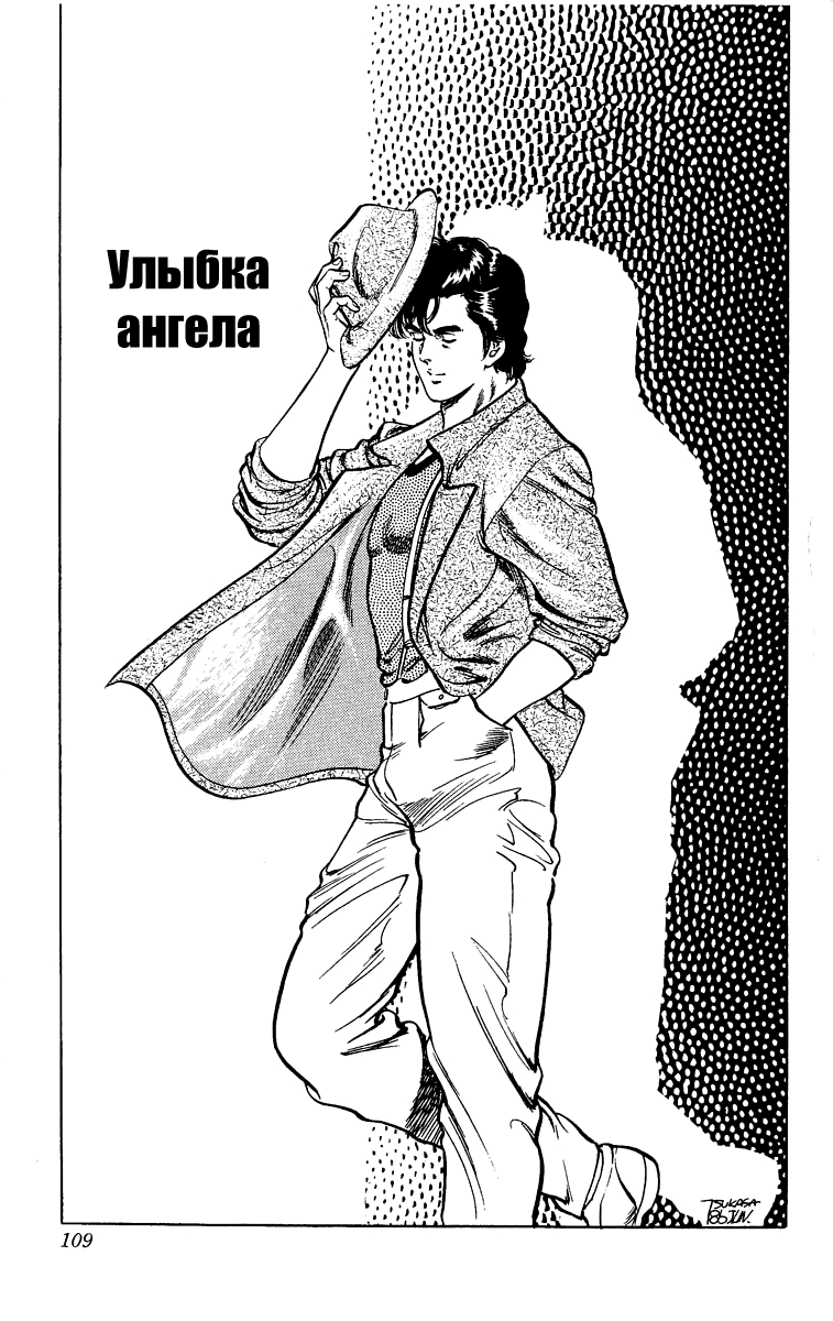 https://r1.ninemanga.com/comics/pic2/61/24893/307854/1471759708464.jpg Page 1