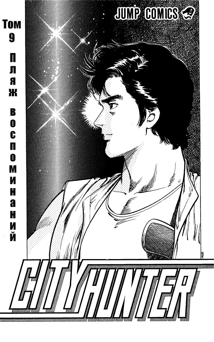 https://r1.ninemanga.com/comics/pic2/61/24893/309386/1473801593954.jpg Page 3