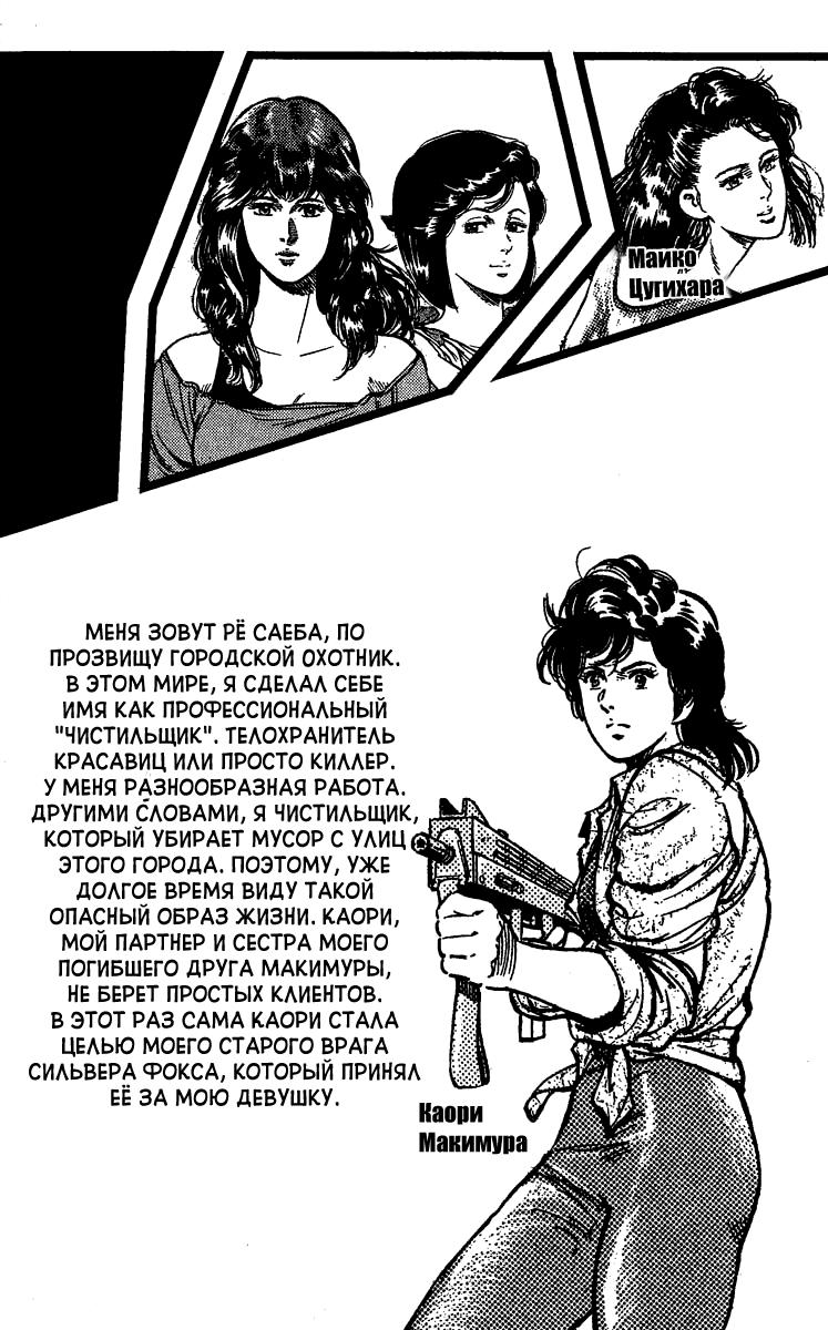 https://r1.ninemanga.com/comics/pic2/61/24893/331615/1502630149922.png Page 5