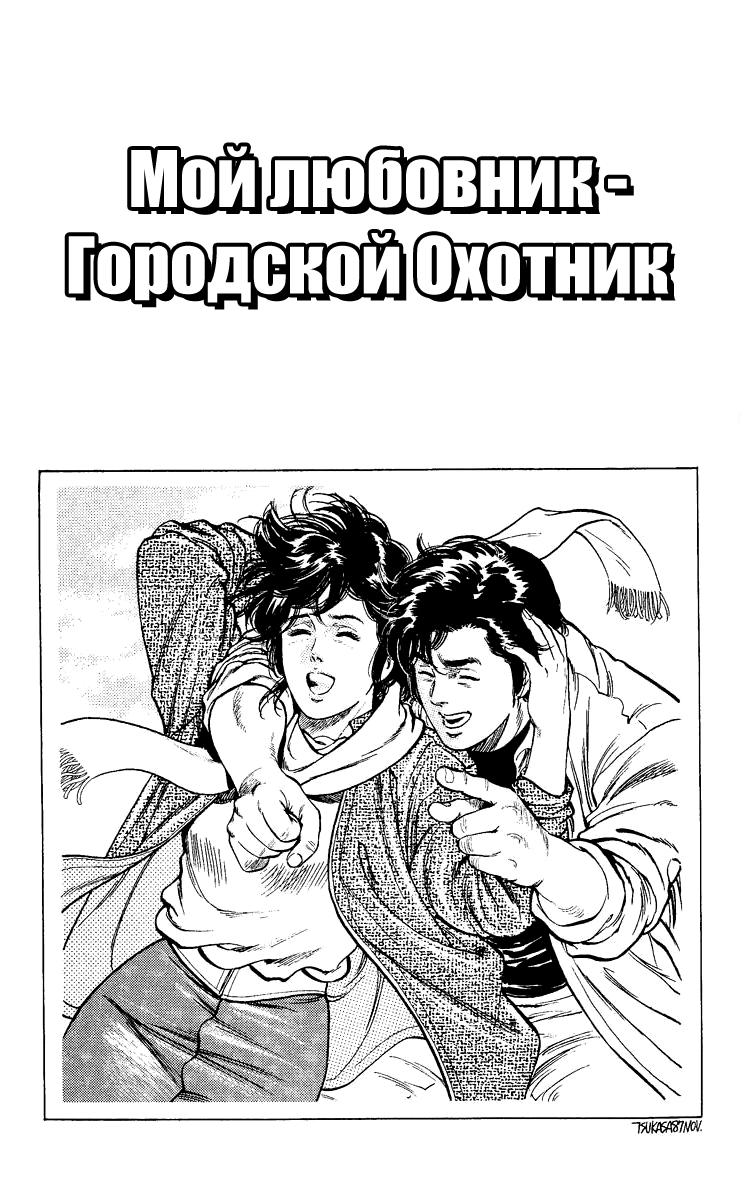 https://r1.ninemanga.com/comics/pic2/61/24893/389898/1516086794922.png Page 1