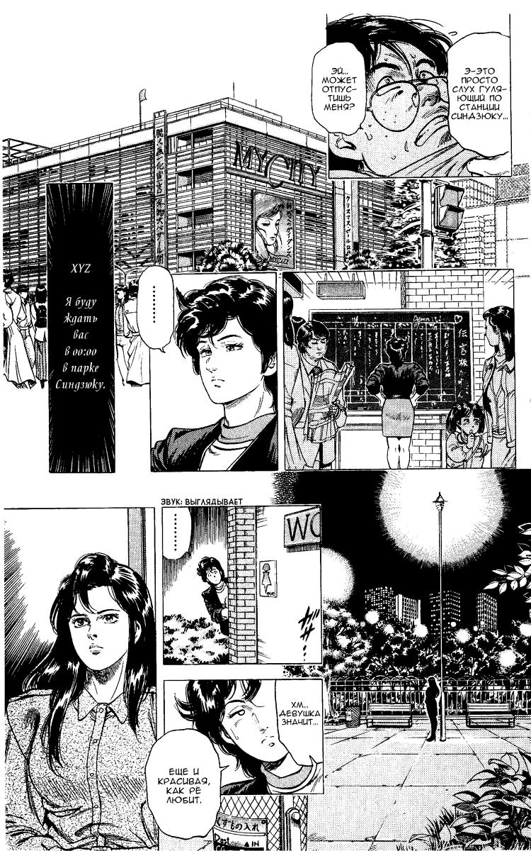 https://r1.ninemanga.com/comics/pic2/61/24893/389898/151608691823.png Page 13