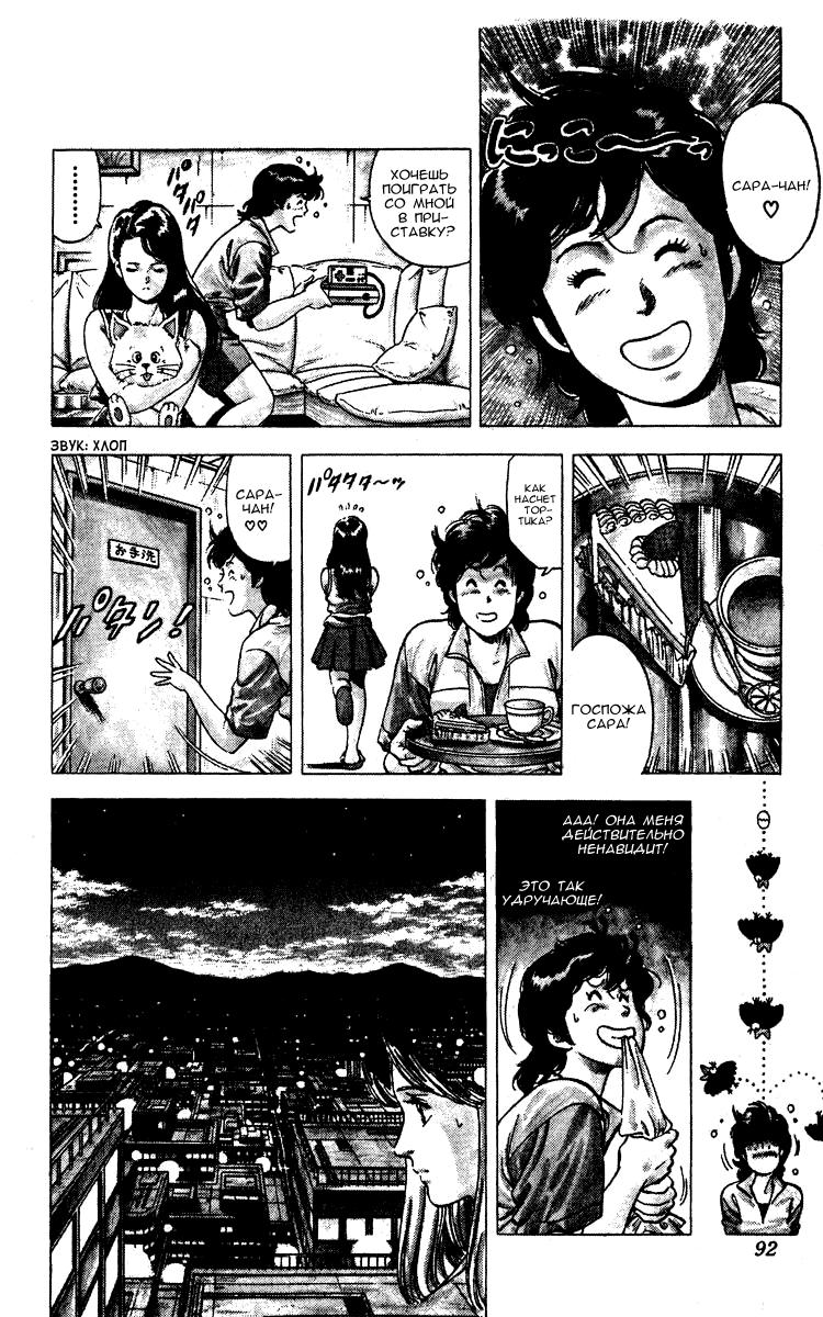 https://r1.ninemanga.com/comics/pic2/61/24893/416832/1533716061439.png Page 10