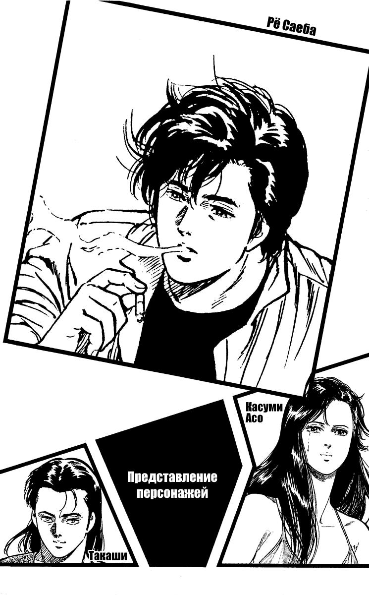 https://r1.ninemanga.com/comics/pic2/61/24893/416836/1533716241425.png Page 4