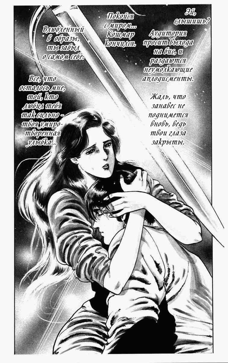 https://r1.ninemanga.com/comics/pic2/61/24893/960435/1539652199415.jpg Page 2