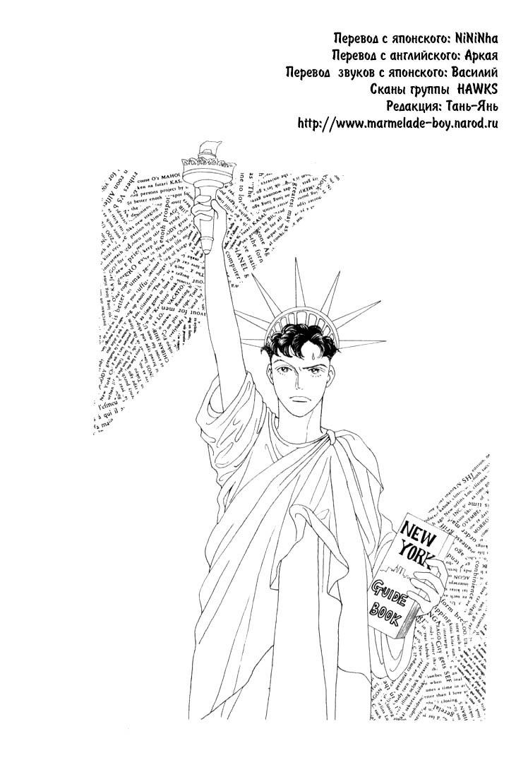 https://r1.ninemanga.com/comics/pic2/62/22270/235083/1429400027369.jpg Page 1