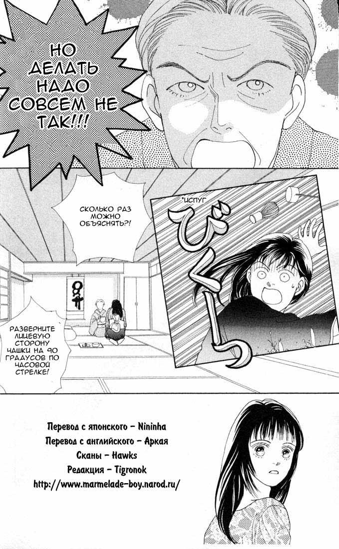 https://r1.ninemanga.com/comics/pic2/62/22270/235094/1429400275619.jpg Page 8
