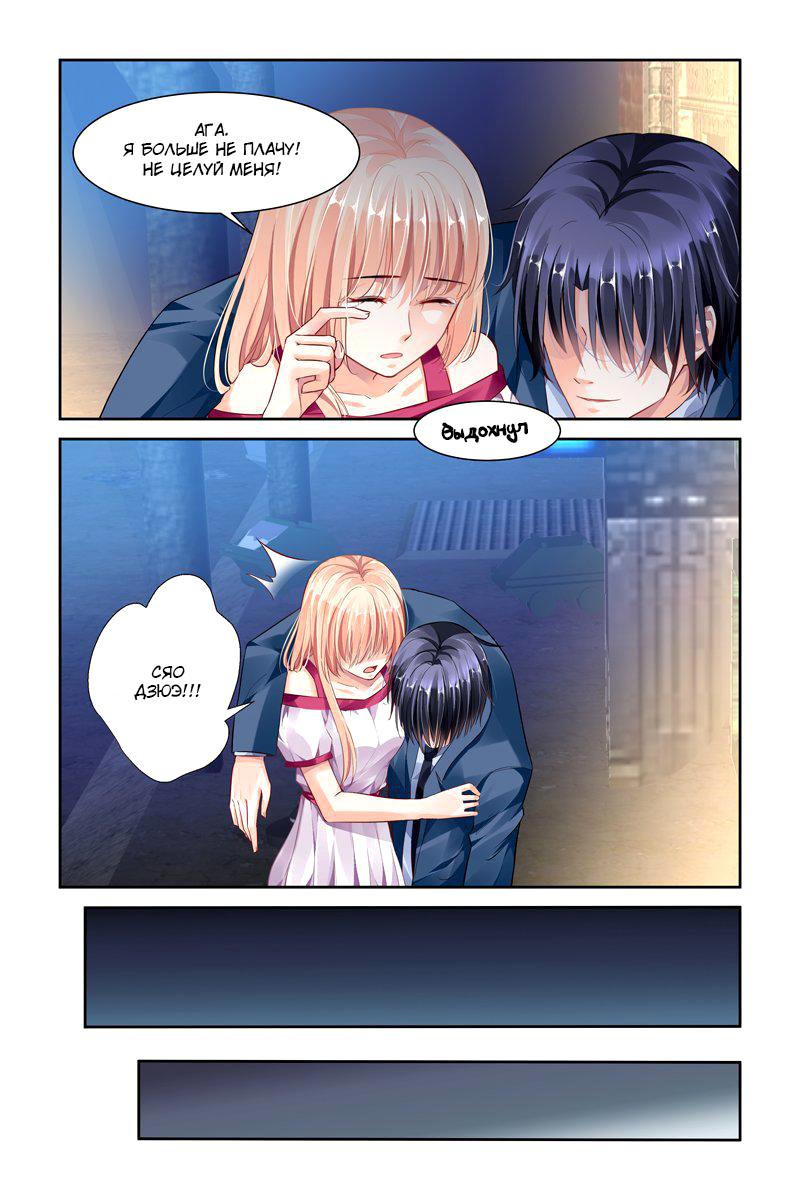 https://r1.ninemanga.com/comics/pic2/62/28222/318049/1486476807128.jpg Page 7
