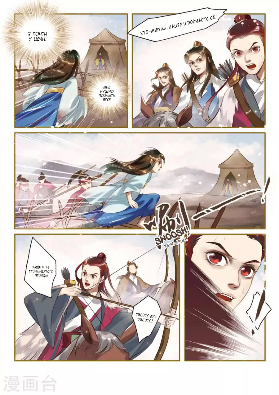 https://r1.ninemanga.com/comics/pic2/63/34623/435875/1537118235794.jpg Page 3