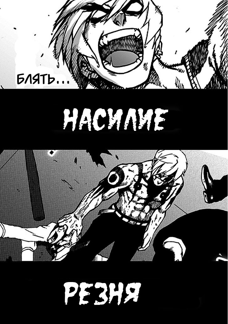 https://r1.ninemanga.com/comics/pic2/63/34687/438315/1537458493660.jpg Page 1