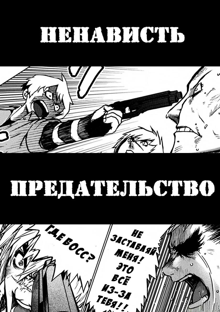 https://r1.ninemanga.com/comics/pic2/63/34687/438315/1537458494492.jpg Page 2