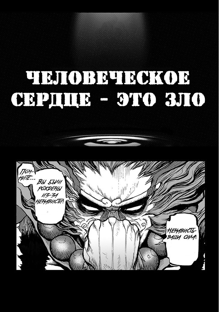 https://r1.ninemanga.com/comics/pic2/63/34687/438315/1537458495434.jpg Page 4