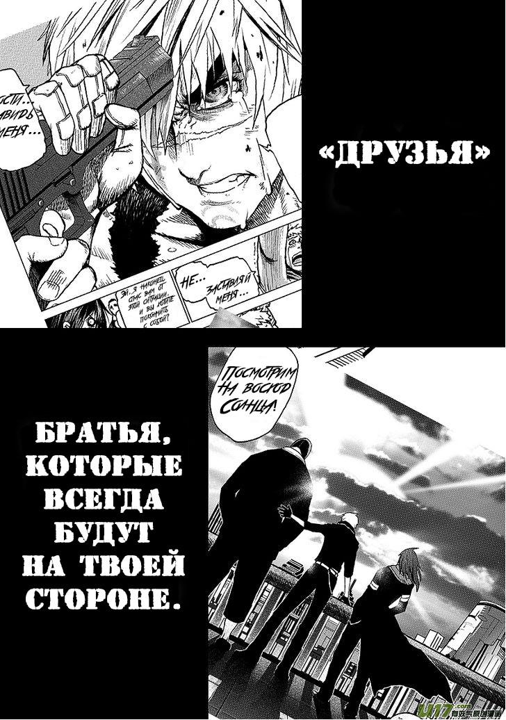 https://r1.ninemanga.com/comics/pic2/63/34687/438315/1537458495971.jpg Page 3