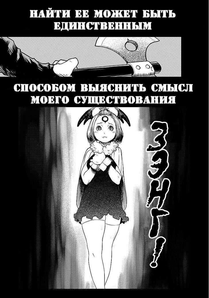https://r1.ninemanga.com/comics/pic2/63/34687/438315/1537458497451.jpg Page 6