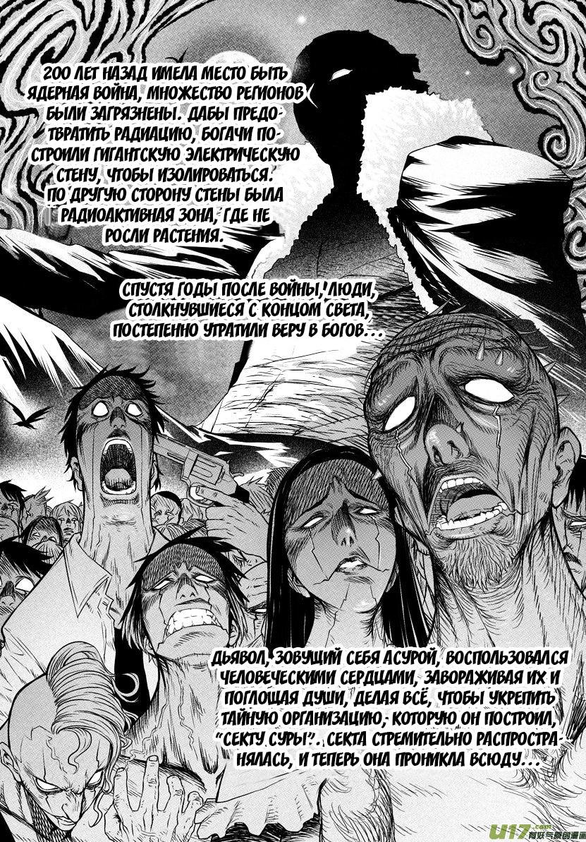 https://r1.ninemanga.com/comics/pic2/63/34687/644327/1538694569521.jpg Page 7