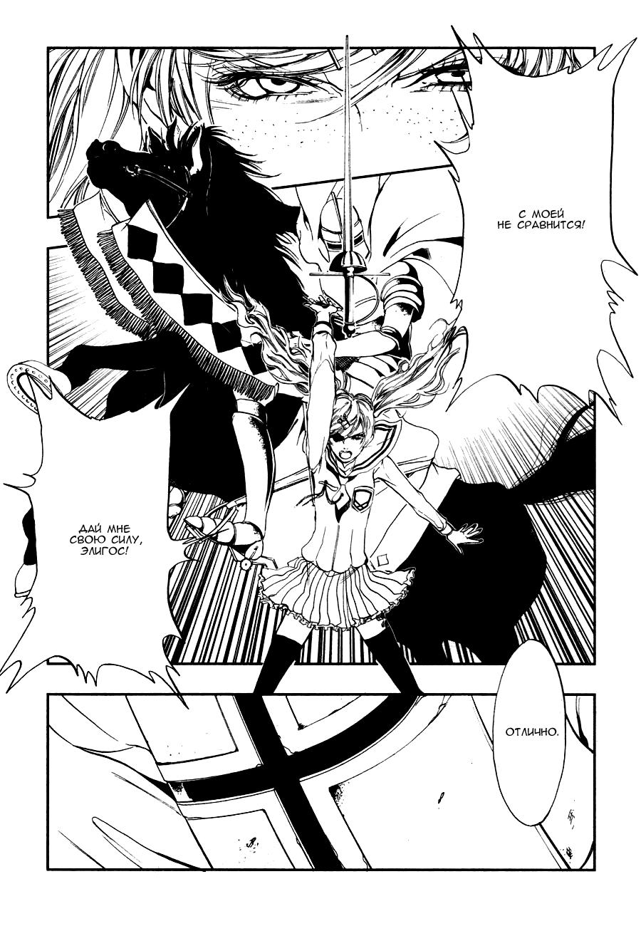 https://r1.ninemanga.com/comics/pic2/7/28807/287870/1459315108357.jpg Page 5