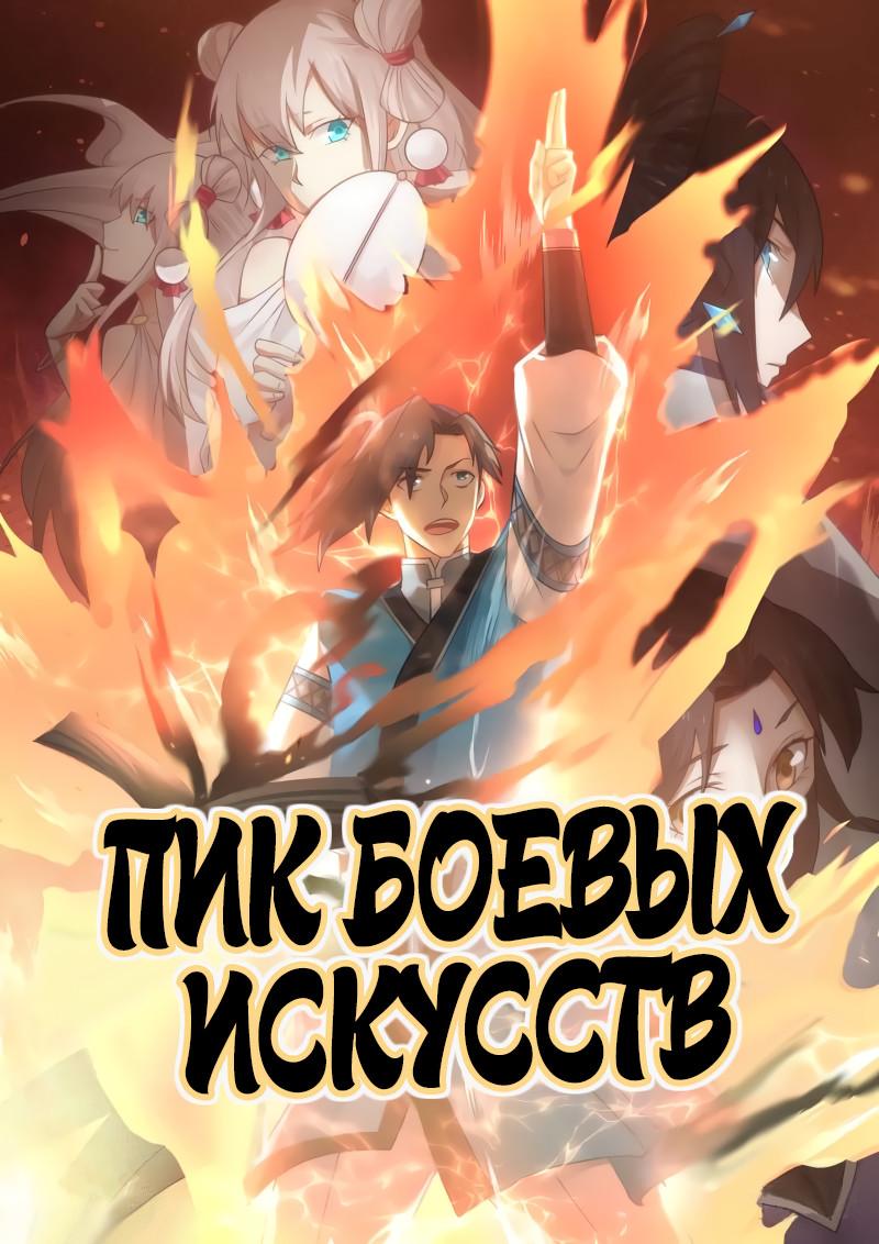 https://r1.ninemanga.com/comics/pic2/7/33735/1101994/1540320980380.jpg Page 1