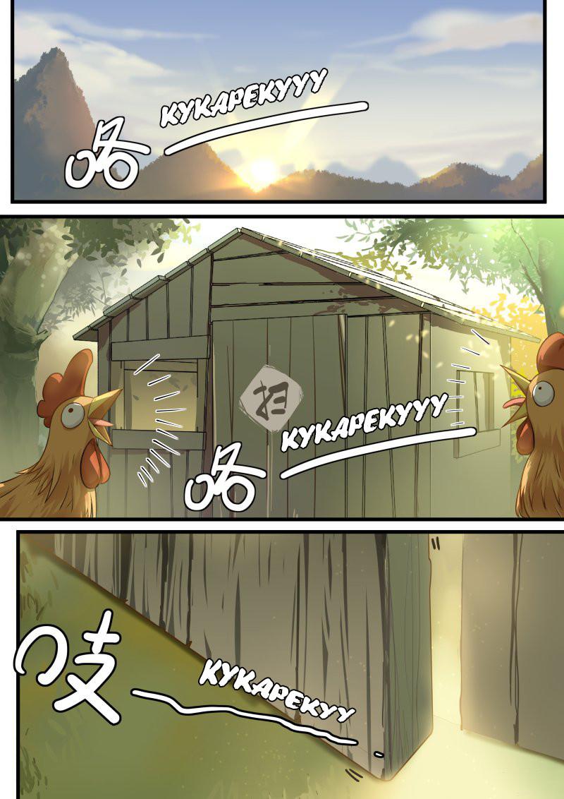 https://r1.ninemanga.com/comics/pic2/7/33735/412354/1525417706284.jpg Page 2