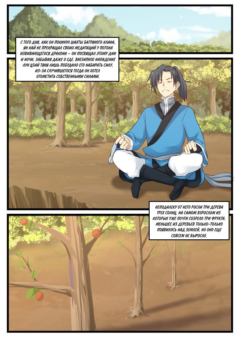 https://r1.ninemanga.com/comics/pic2/7/33735/419515/1534420272853.jpg Page 2