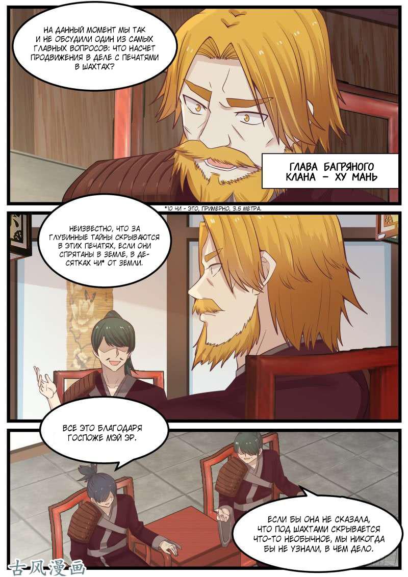 https://r1.ninemanga.com/comics/pic2/7/33735/434539/1536604329807.jpg Page 10
