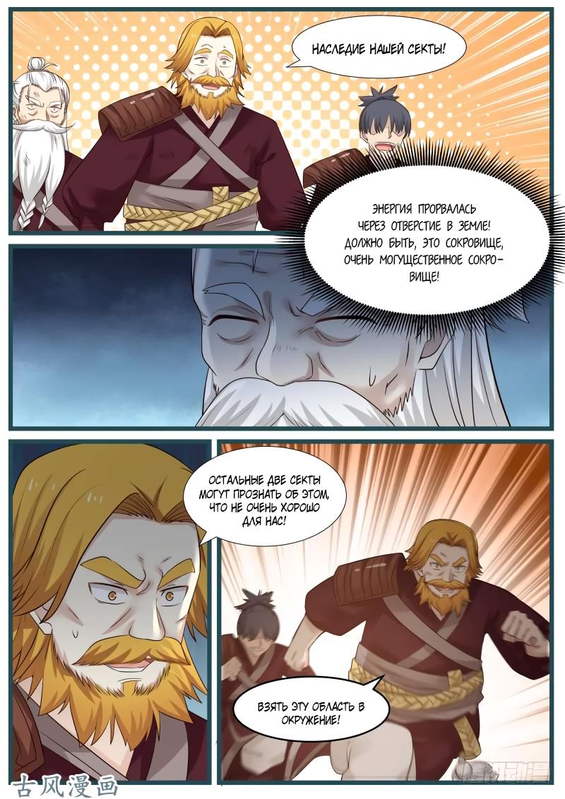 https://r1.ninemanga.com/comics/pic2/7/33735/435608/1537045207928.jpg Page 4