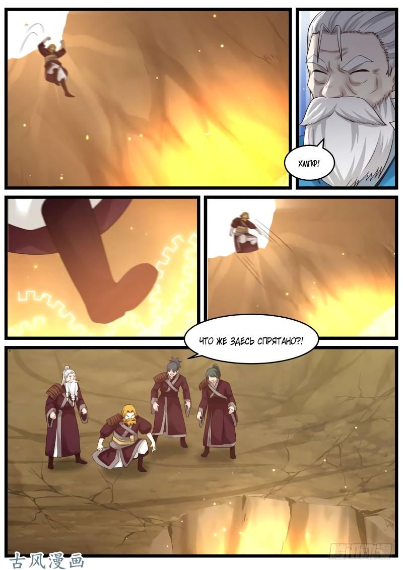 https://r1.ninemanga.com/comics/pic2/7/33735/435608/1537045208872.jpg Page 5