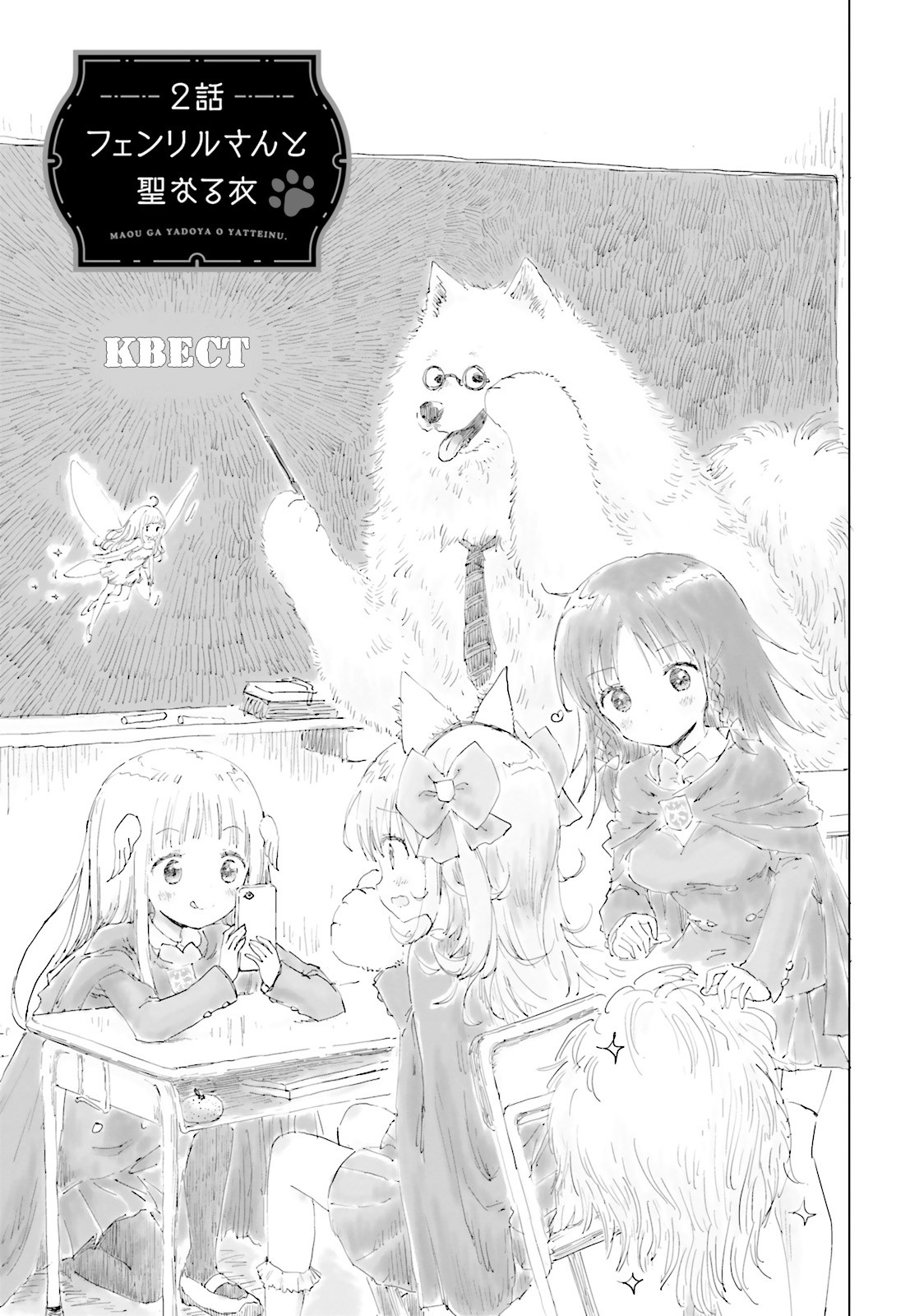 https://r1.ninemanga.com/comics/pic2/7/34887/590023/1538520580977.jpg Page 1