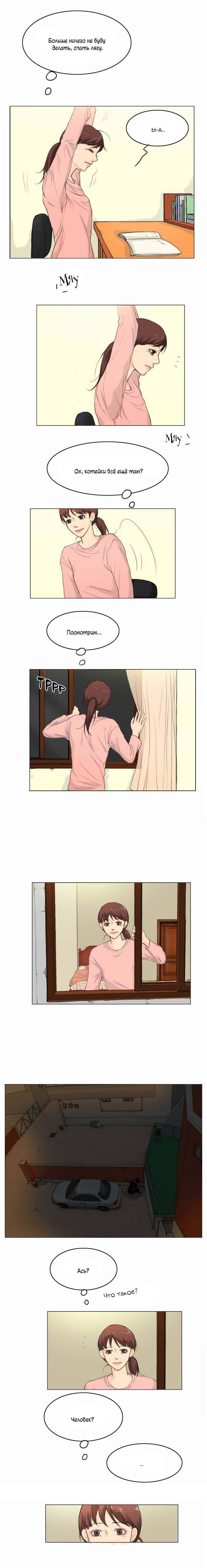 https://r1.ninemanga.com/comics/pic2/8/31048/304468/1467014767568.jpg Page 3