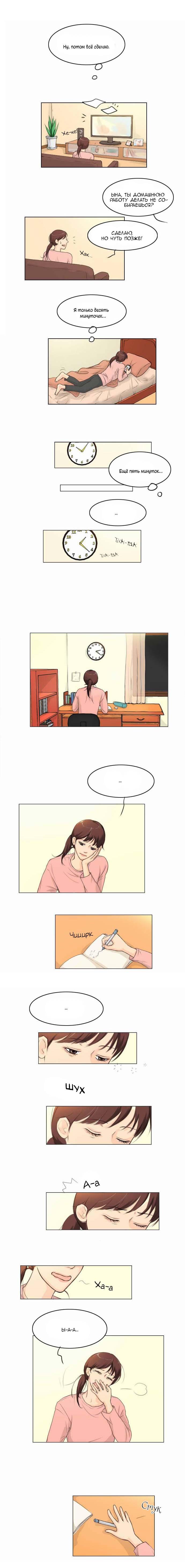 https://r1.ninemanga.com/comics/pic2/8/31048/304468/1467014767835.jpg Page 2