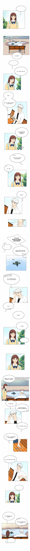 https://r1.ninemanga.com/comics/pic2/8/31048/426330/1535044162290.jpg Page 2