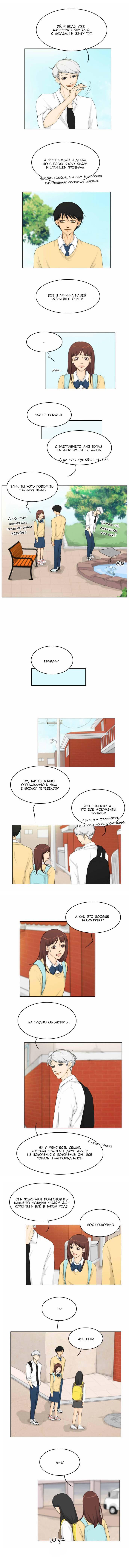 https://r1.ninemanga.com/comics/pic2/8/31048/426331/153504417068.jpg Page 3