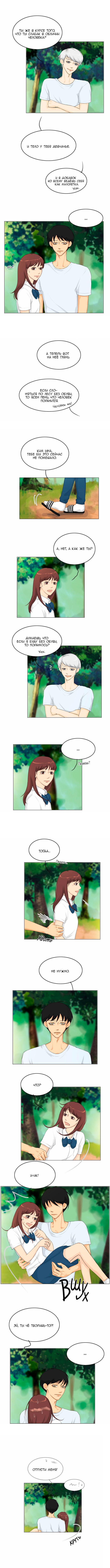 https://r1.ninemanga.com/comics/pic2/8/31048/426339/1535044241330.jpg Page 3