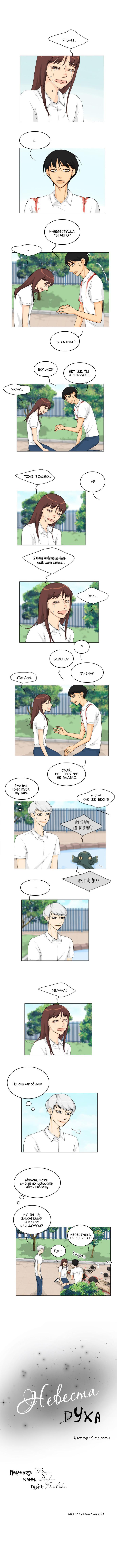 https://r1.ninemanga.com/comics/pic2/8/31048/426365/1535044475800.jpg Page 4