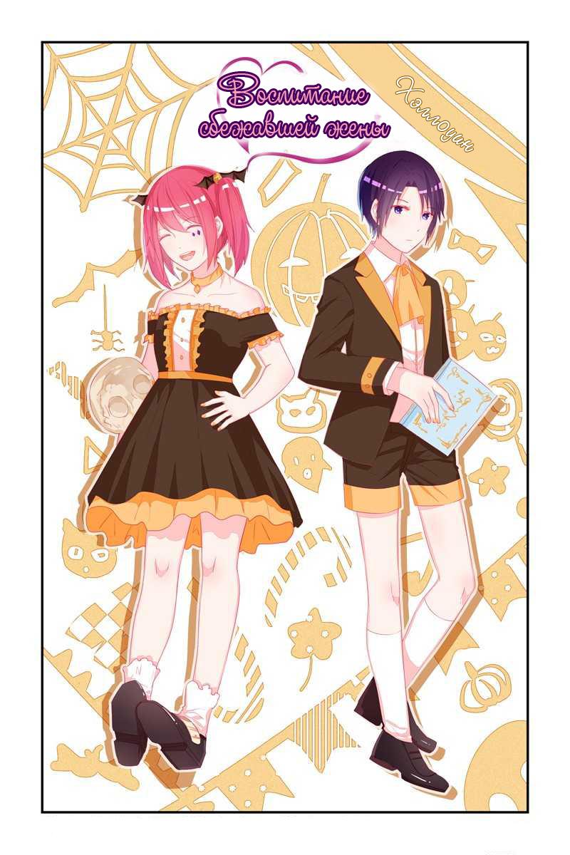 https://r1.ninemanga.com/comics/pic2/8/32200/333777/1505394371243.jpg Page 1