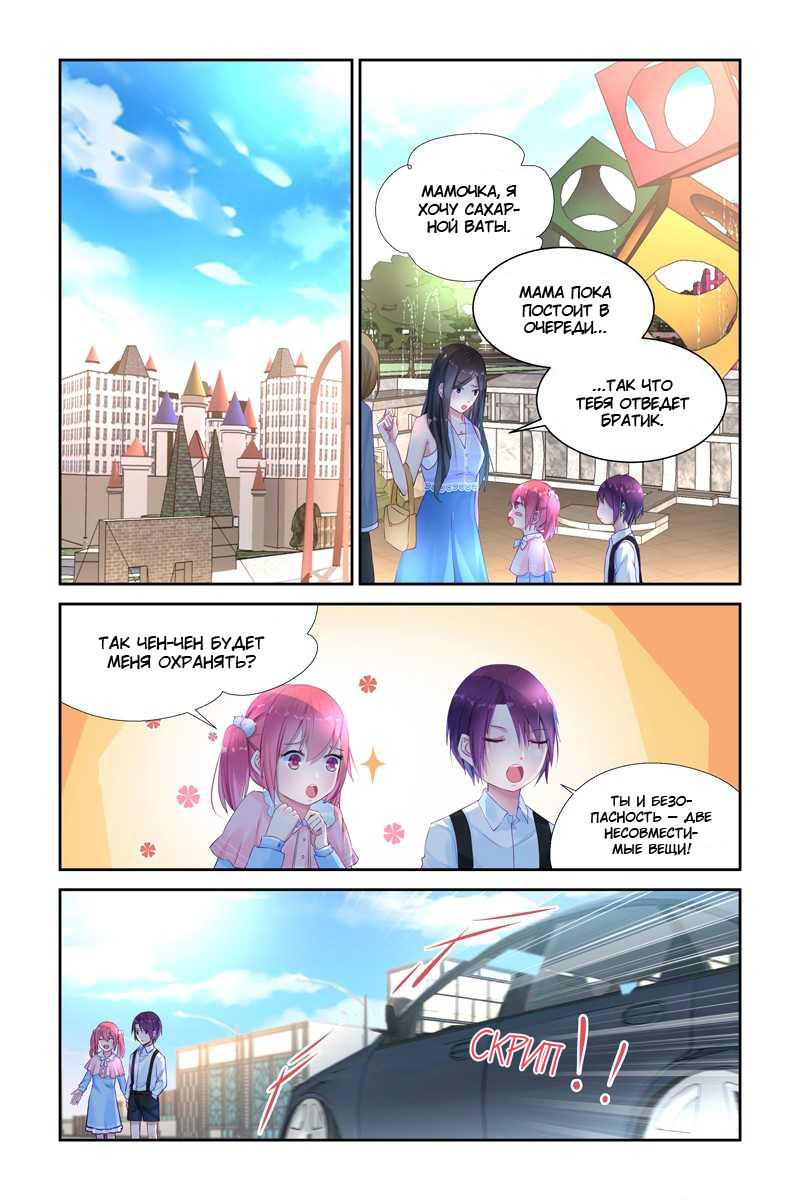https://r1.ninemanga.com/comics/pic2/8/32200/333777/1505394373806.jpg Page 4