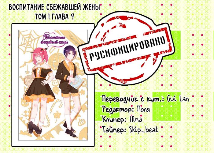https://r1.ninemanga.com/comics/pic2/8/32200/333777/1505394376836.jpg Page 9