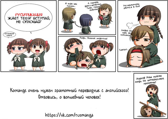 https://r1.ninemanga.com/comics/pic2/8/32200/333777/1505394376884.jpg Page 10
