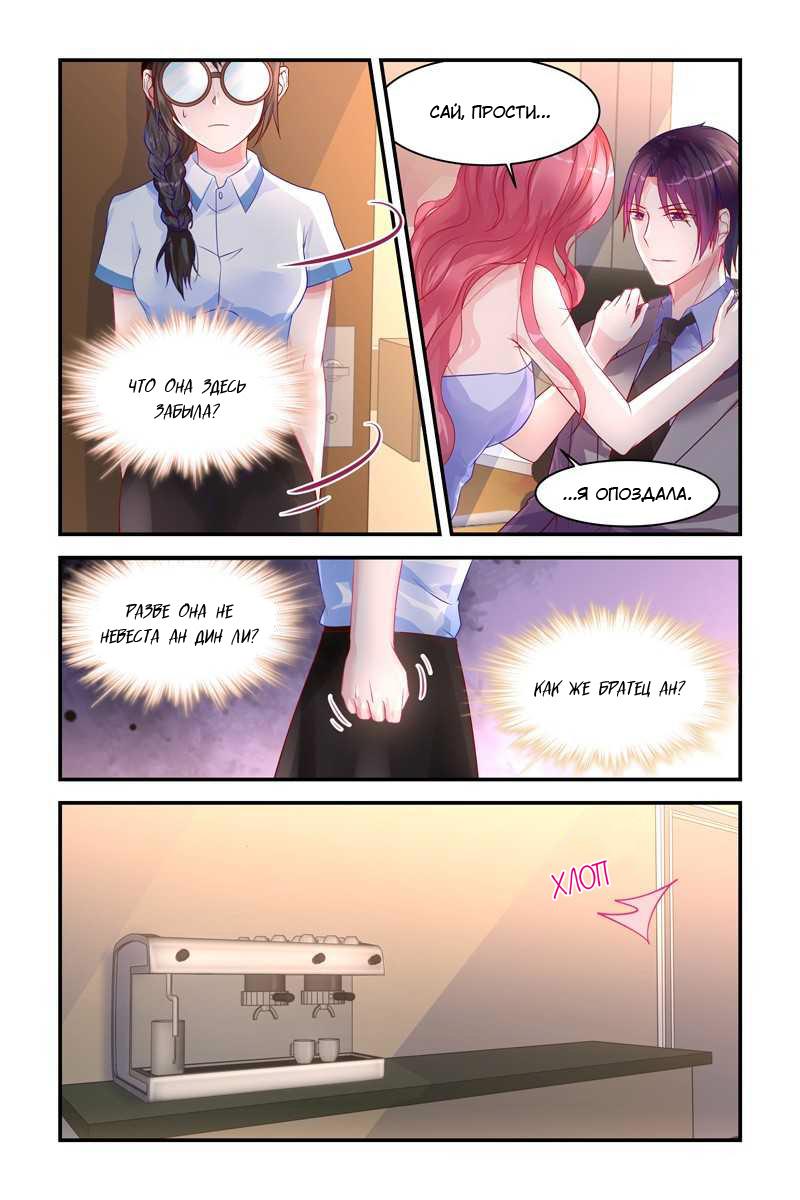 https://r1.ninemanga.com/comics/pic2/8/32200/334738/1506737484956.jpg Page 3