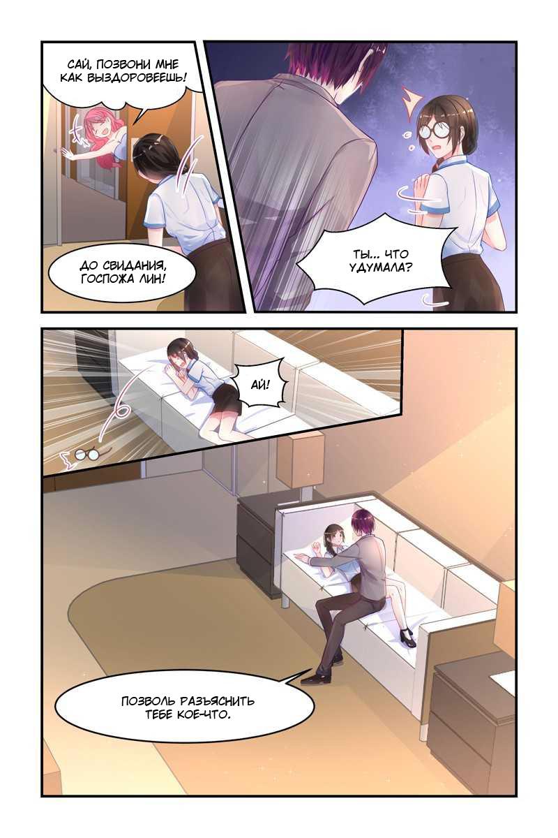 https://r1.ninemanga.com/comics/pic2/8/32200/334738/1506737485101.jpg Page 5