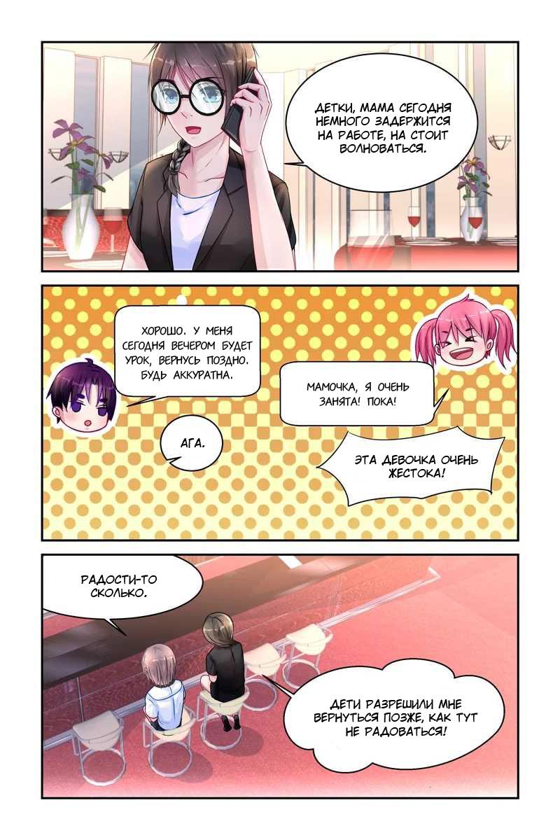 https://r1.ninemanga.com/comics/pic2/8/32200/334966/1507115104202.jpg Page 2