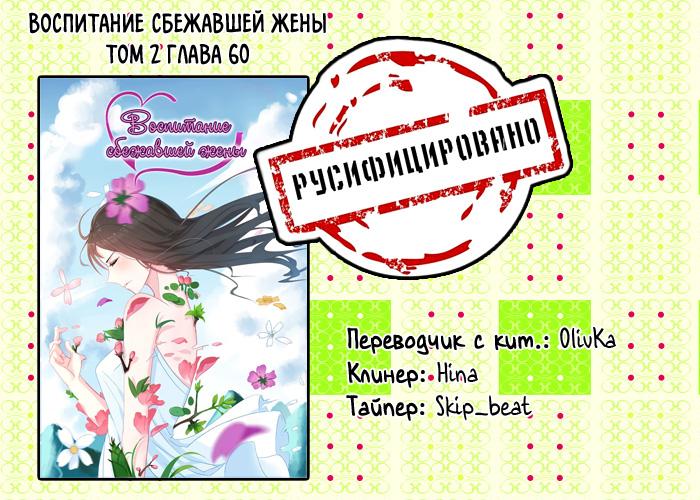 https://r1.ninemanga.com/comics/pic2/8/32200/412224/152513326278.jpg Page 9