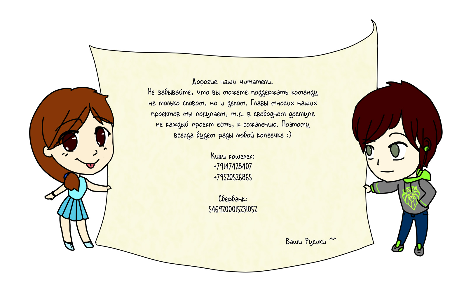 https://r1.ninemanga.com/comics/pic2/8/32200/412224/1525133263954.jpg Page 10