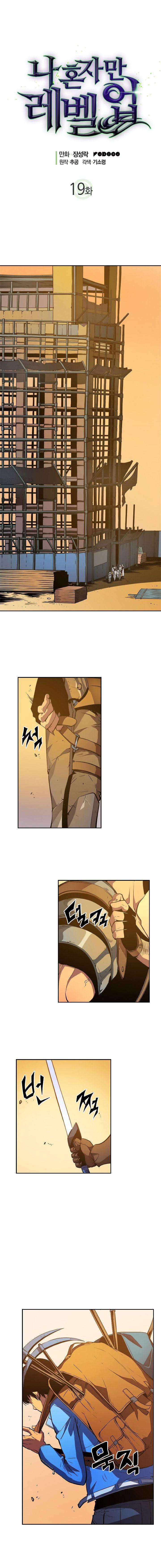 https://r1.ninemanga.com/comics/pic3/13/35341/1292549/1545648812842.jpg Page 1