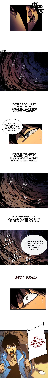 https://r1.ninemanga.com/comics/pic3/13/35341/1292549/1545648819469.jpg Page 8