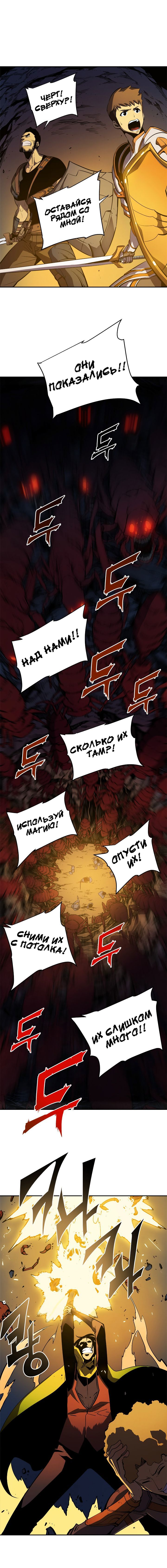 https://r1.ninemanga.com/comics/pic3/13/35341/1292549/1545648821773.jpg Page 10