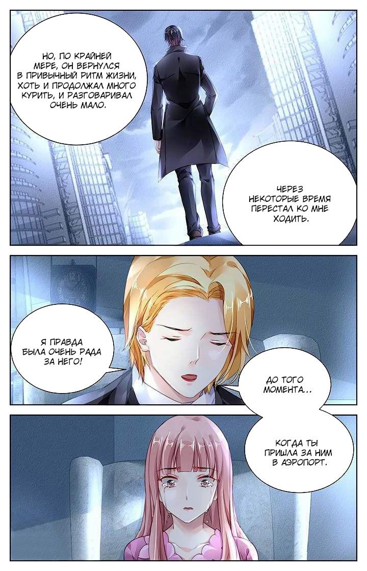 https://r1.ninemanga.com/comics/pic3/14/27598/1296097/1546508900408.jpg Page 5